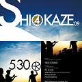 Photos: SHIOKAZE'09