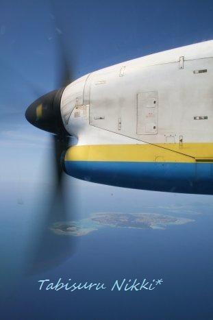 ヨロン発*RAC816便から沖縄県:伊是名島・屋那覇島を望む