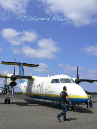 与論空港*RAC816便へ搭乗