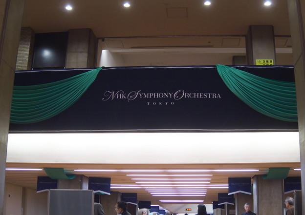 NHK交響楽団の定期公演です。