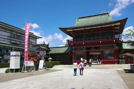 笠間稲荷神社に着きました。