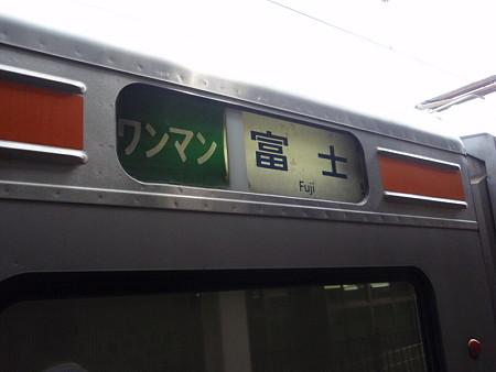 313系身延線方向幕(身延駅)