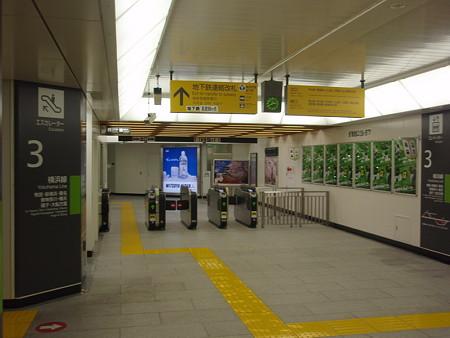 地下鉄連絡改札口(中山駅)