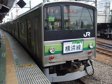 横浜線開業100周年ヘッドマークH21編成