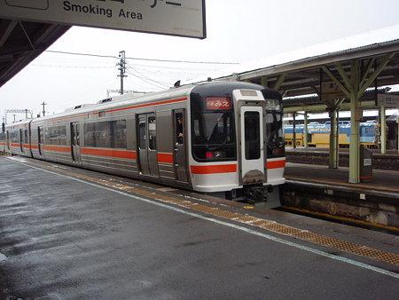 キハ75系「快速みえ」(松阪駅)