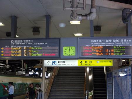 新大阪駅案内板