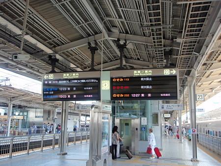 新大阪駅(案内板)