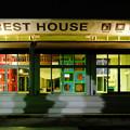 Photos: 1711_REST HOUSE