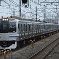 Photos: 横須賀・総武快速線E217系 Y-123編成他15両編成