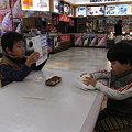 Photos: saiko094