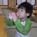 Photos: saiko071