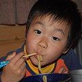 Photos: saiko041