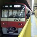 写真: 都営浅草線三田駅ホームにて(1)