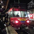 写真: 名鉄 7041F