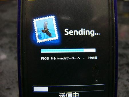 P1250708