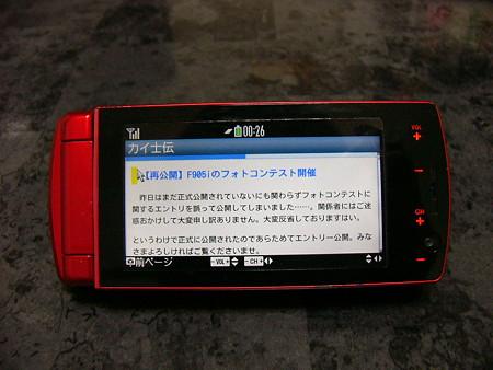 P1250806