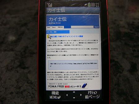 P1250797