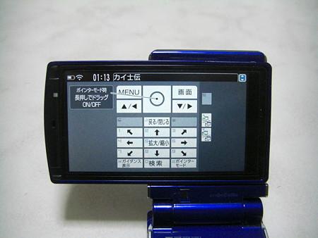 CIMG3240