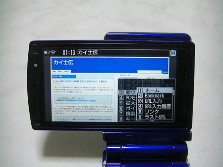 CIMG3239