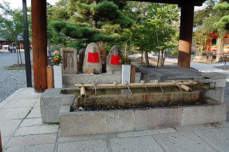 京都 三十三間堂 蓮華王院 手水