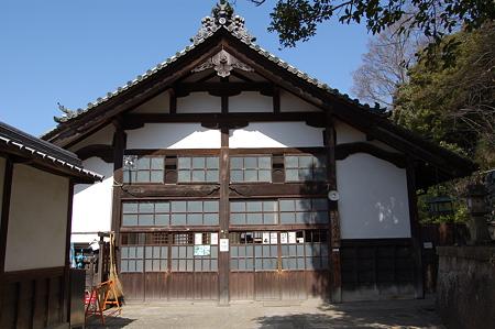 東大寺 北の茶所