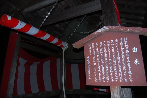 除夜の鐘をつく会~日南市飫肥3