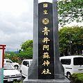 写真: 熊本県人吉市1