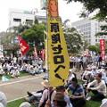 戦争への道を許さない5.25宮崎県民集会7