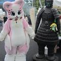 Photos: 柴崎さきちゃんと大魔神