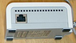PLCアダプタ HDX101 側面