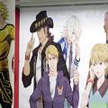 Photos: 新宿駅メトロプロムナード