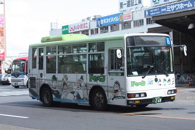 新潟交通 ドカベン号