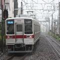 Photos: 東武東上線 10030系11032F リニュアール車