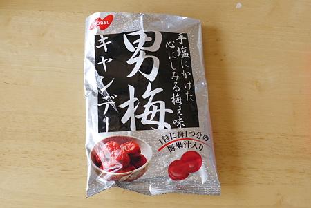 男梅キャンデー