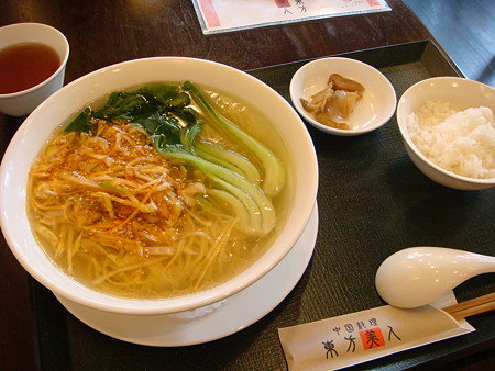 本日の麺780円(ライス付)