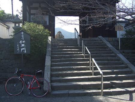 当麻寺山門