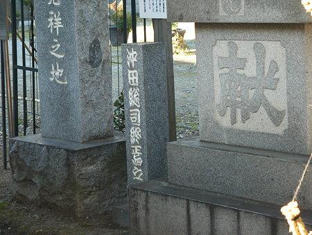 今戸神社の沖田の碑