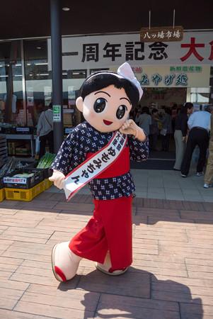 2014/04/27 道の駅八ッ場ふるさと館 その1