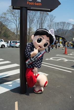 2014/04/27 道の駅八ッ場ふるさと館 その6