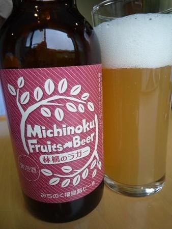 林檎のラガー・福島路ビール