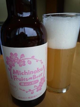 桃のラガー・福島路ビール