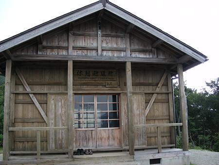 展望台脇にある避難小屋