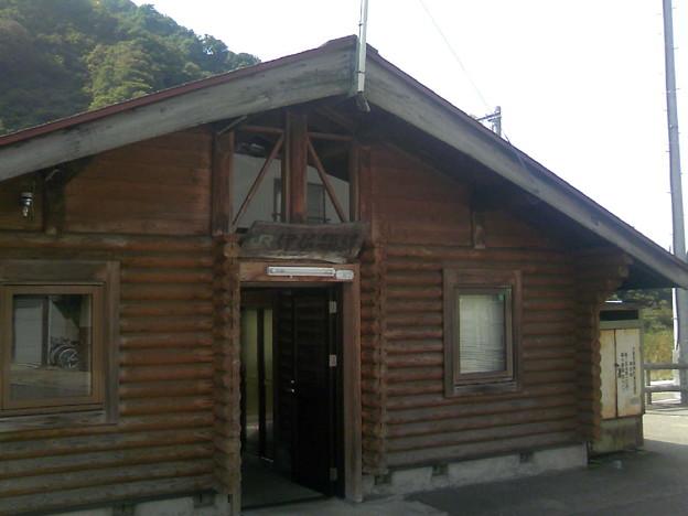 写真: 伊佐領駅の駅舎