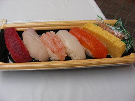 親父の握る生寿司