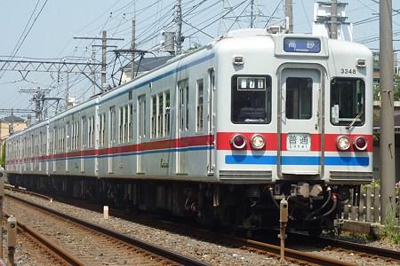 京成3000形 金町線