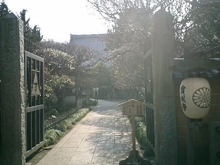 02)鎌倉市小町「宝戒寺」
