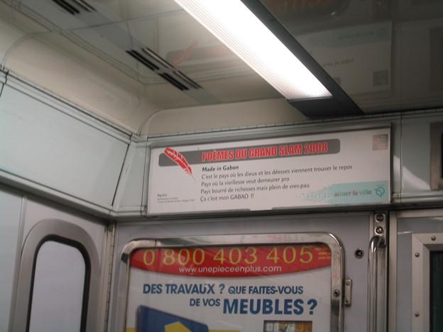 Photos: 地下鉄の広告