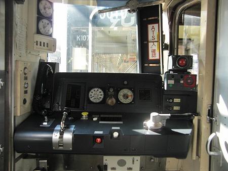 211-運転台s
