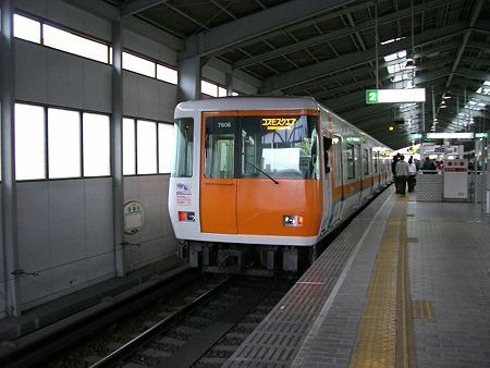 7106s