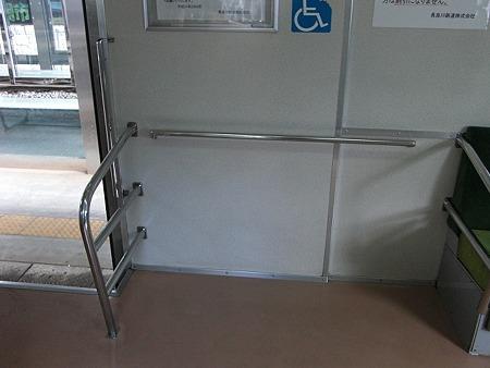 N2-車いすスペース